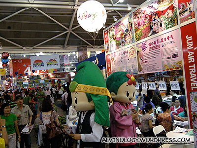 NATAS Travel Fair 2010