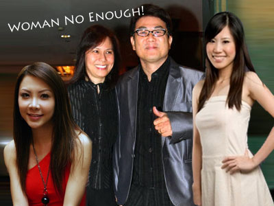 "Jack Neo (梁智强)'s ""Woman No Enough (女人不够)"" - Alvinology"