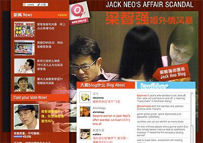 [梁智强婚外情]Jack Neo's Affair Scandal – Get all the latest updates