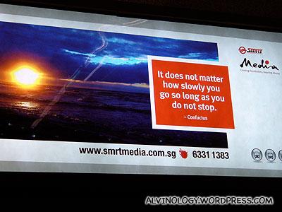 SMRT's Real Mission Statement - Alvinology