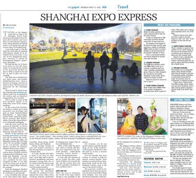 Shanghai Expo Express