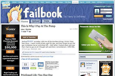 """Ever heard of """"Failbook""""?"""