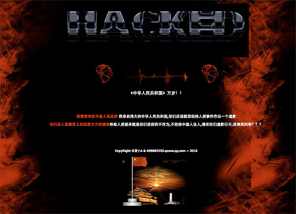 Filipino government website hijacked by Chinese hacker