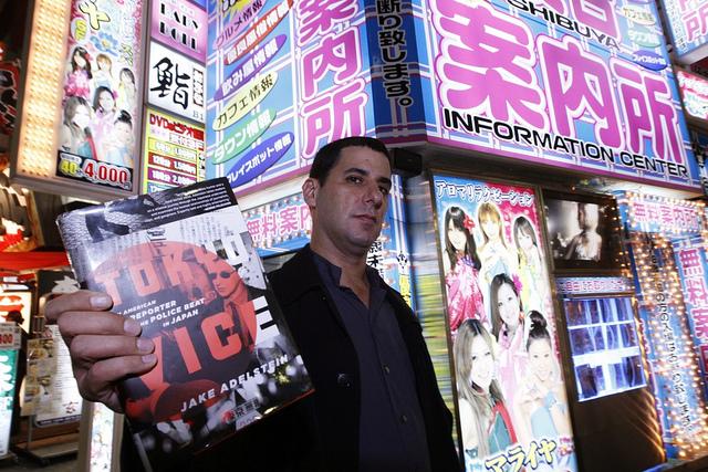 Jake Adelstein's  Tokyo Vice: Underground with the Yakuza - Alvinology