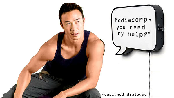 Allan Wu (吴振天) criticised Mediacorp and offered to help them