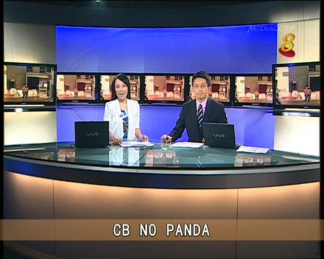 "Subtitle Fail: ""CB NO PANDA"" on Channel 8 News"