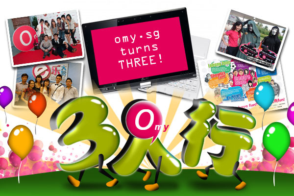 omy.sg turns THREE – Giving away 3 x ASUS tablet netbooks!