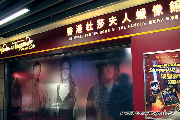Hong Kong Summer Spectacular with HKTB - Madame Tussaud's - Alvinology