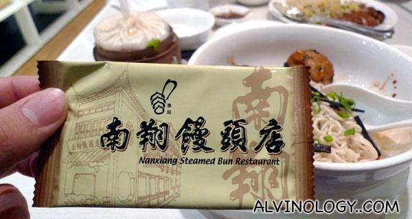 Nanxiang (南翔馒头店) Steamed Bun Restaurant @ City Square Mall
