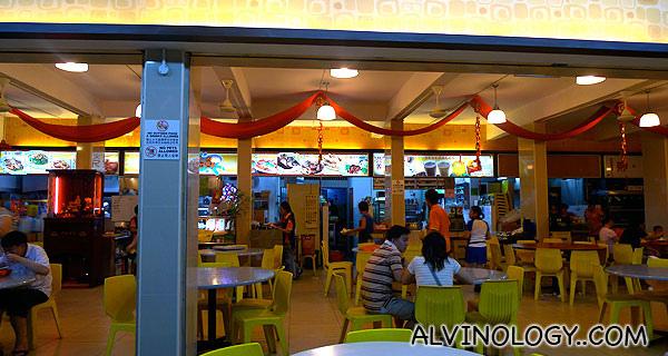 Keng Eng Kee Seafood Restaurant @ Alexandra Village