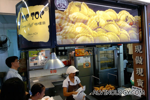 Tip Top Curry Puff @ Ang Mo Kio Ave 8