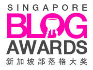 Singapore Blog Awards 2011 – Blog your way to a free trip in Melbourne!