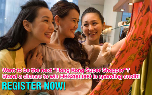 "Win a trip to Hong Kong and a chance to win HKD$200,000 as the Next ""Hong Kong Super Shopper""!"