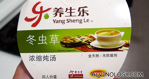 Eating Well with Yang Sheng Le (养生乐)