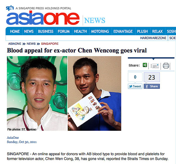 Blood Donation Appeal for Ex-Actor Chen Wencong (陈文聪): Doing the Right Thing vs Doing the Right Thing AND Doing It Right