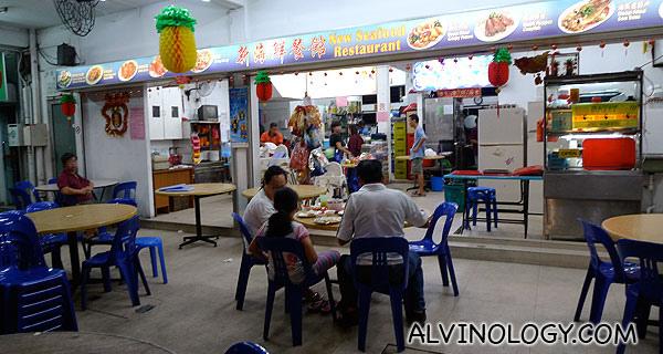 New Seafood Restaurant (新海鲜餐馆) @ Sunshine Place, Chua Chu Kang