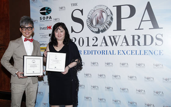 omy.sg bags SOPA 2012 Awards for Editorial Excellence (Honorable Mention) for Singapore General Elections 2011 coverage