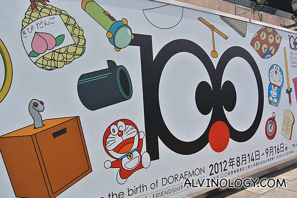 "Celebrating ""100 Years Before the Birth of Doraemon"" with Harbour City Hong Kong 「你睇!! 多啦A夢嚟啦!誕生前100年祭」"