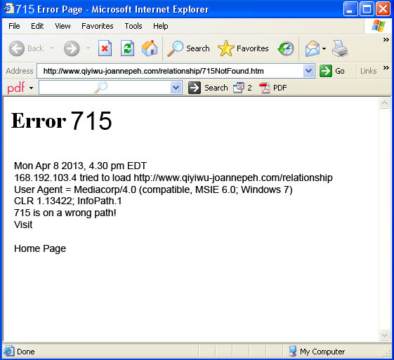 Today's Biggest Entertainment News in Singapore - 715 Error - Alvinology