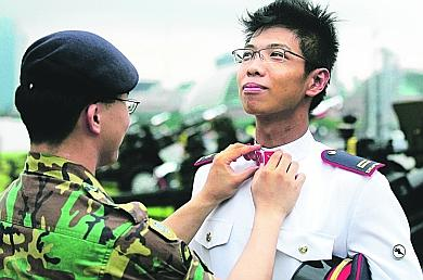 Who is Lieutenant Joshua Teo?