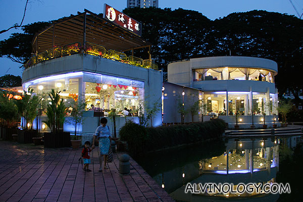 Oasis Taiwan Porridge (海京楼台湾粥) @ Toa Payoh Town Park