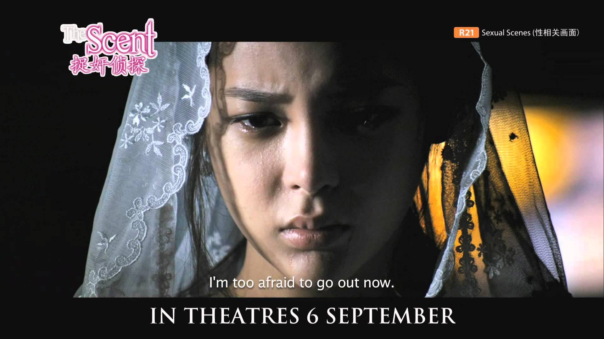 Korean R21 Movie: The Scent (捉奸侦探) - Alvinology