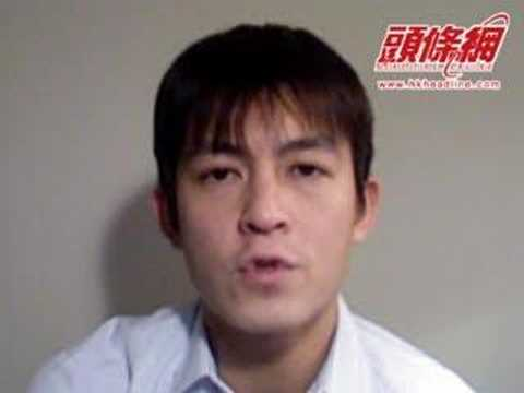 Who is Edison Chen?