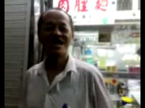 Singapore's Heartland Superstar Beatbox Uncle