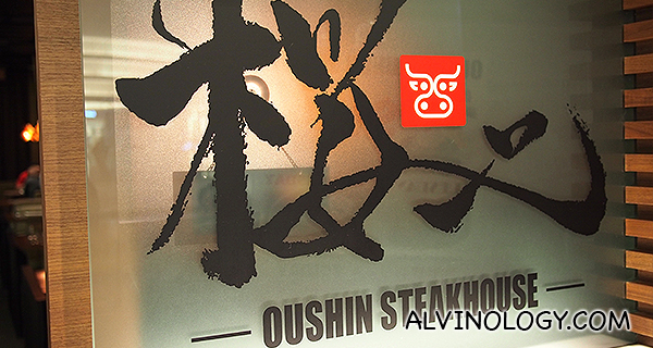 Oushin Japanese Steakhouse @ Suntec City