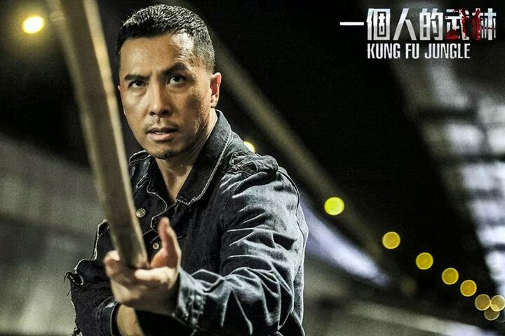 [Movie Review] Kungfu Jungle (一个人的武林)