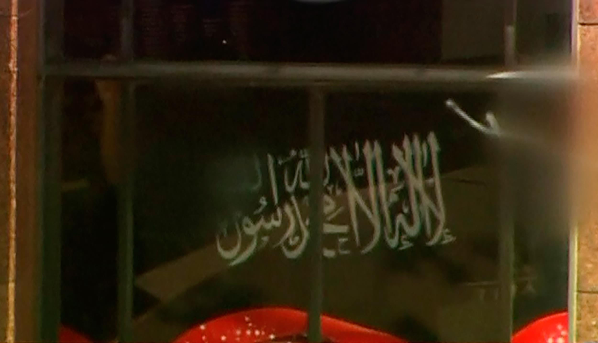 Sydney Siege Hostage Video Demands