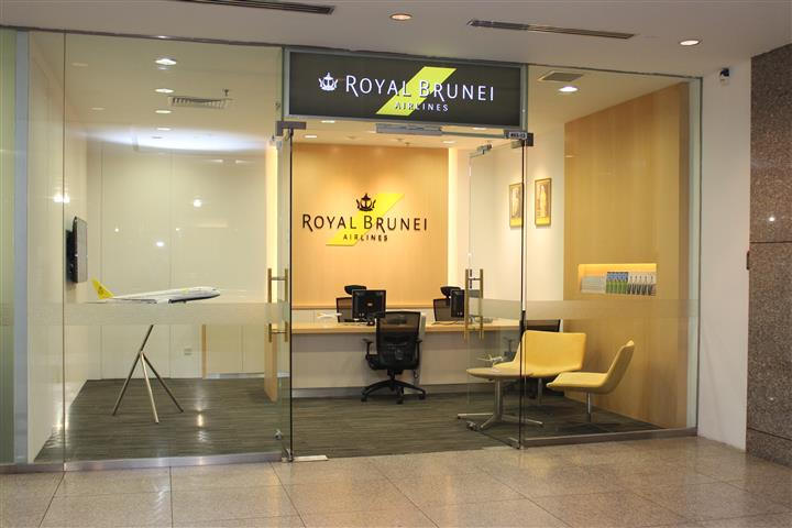 Royal brunei airlines launches rebranded office and uniforms in singapore alvinology - Singapore airlines office ...