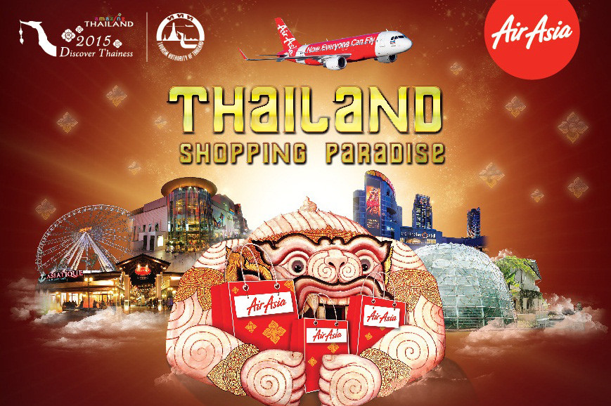 Bangkok all-in fare for as low as S$40? Visit Thailand Shopping Paradise at One KM