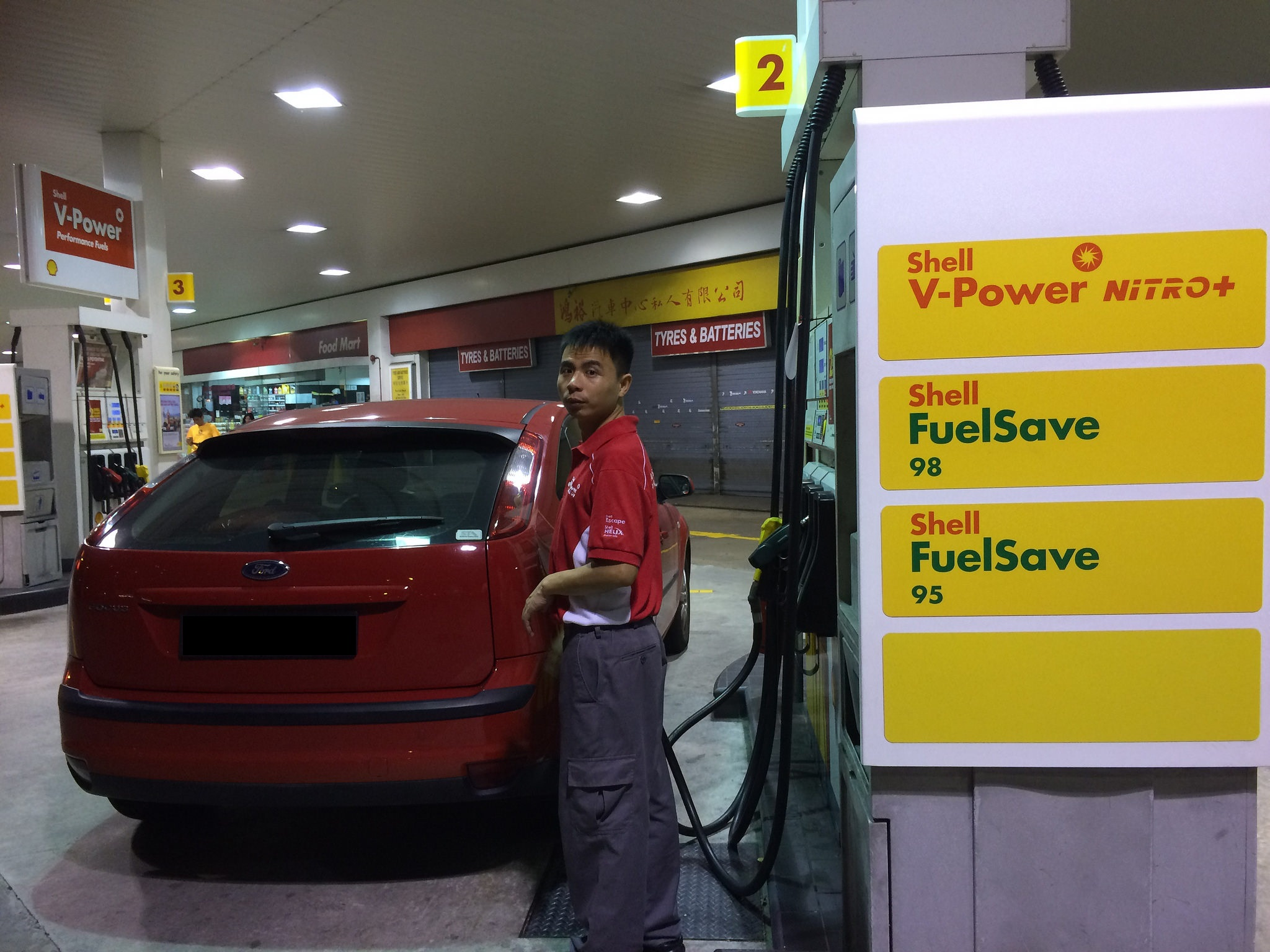 5 reasons why you should switch to Shell V-Power Nitro+