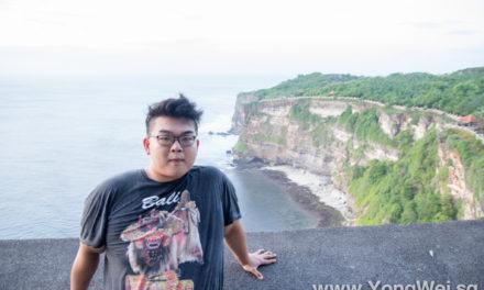 4 Beaches to go to near Kuta in Bali, Indonesia
