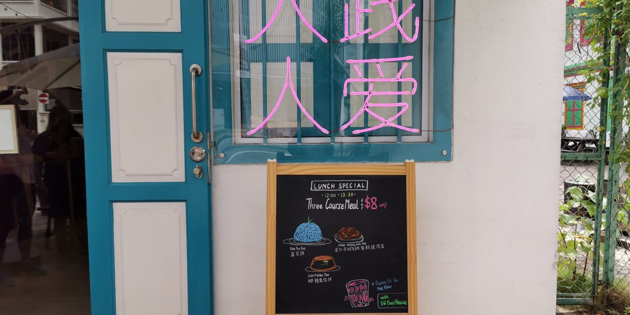 Eat to your art's content at Practice Tuckshop's Recess Time