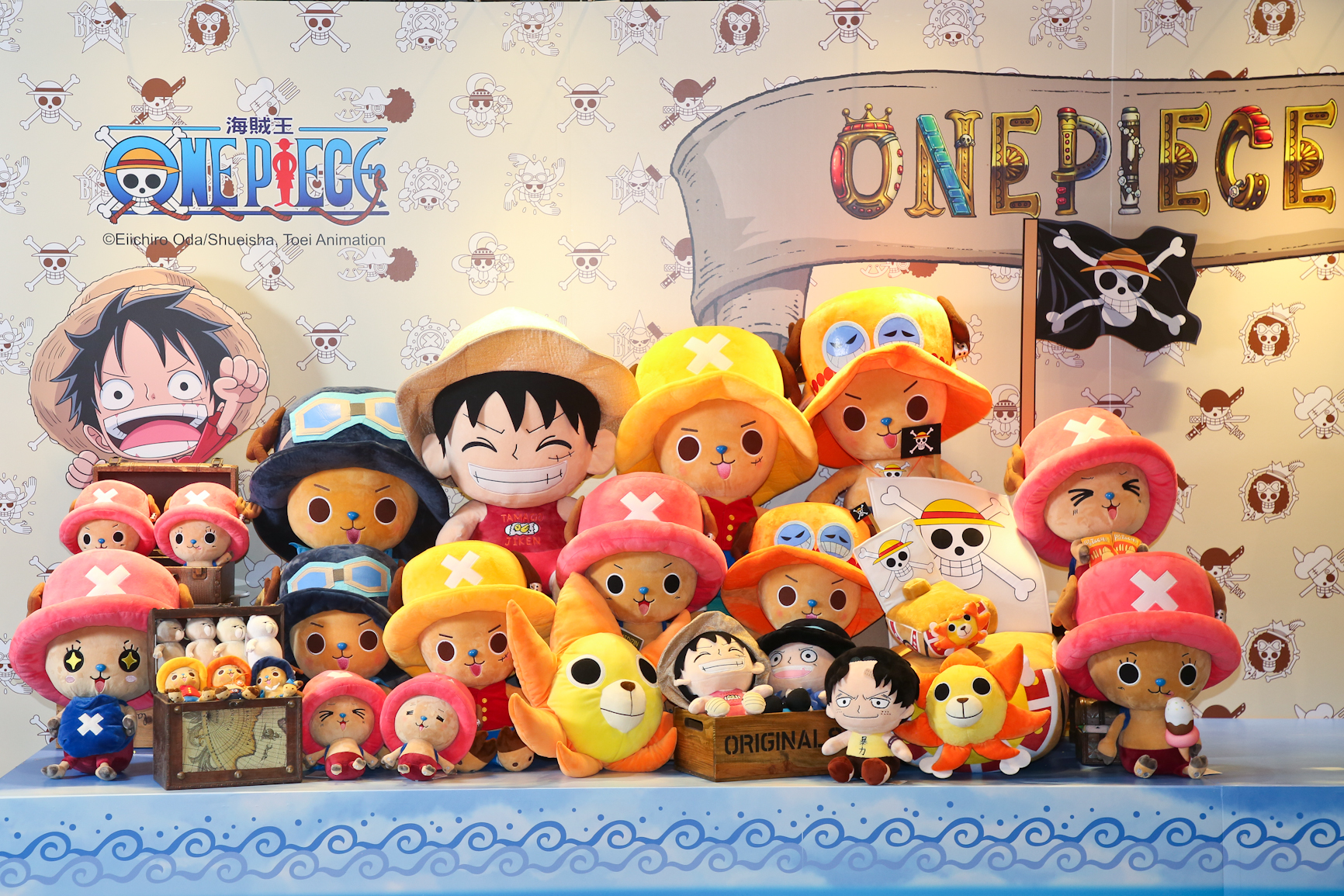 Don't Miss: Hong Kong's largest ever One Piece event happening at Ocean Park Hong Kong - Alvinology
