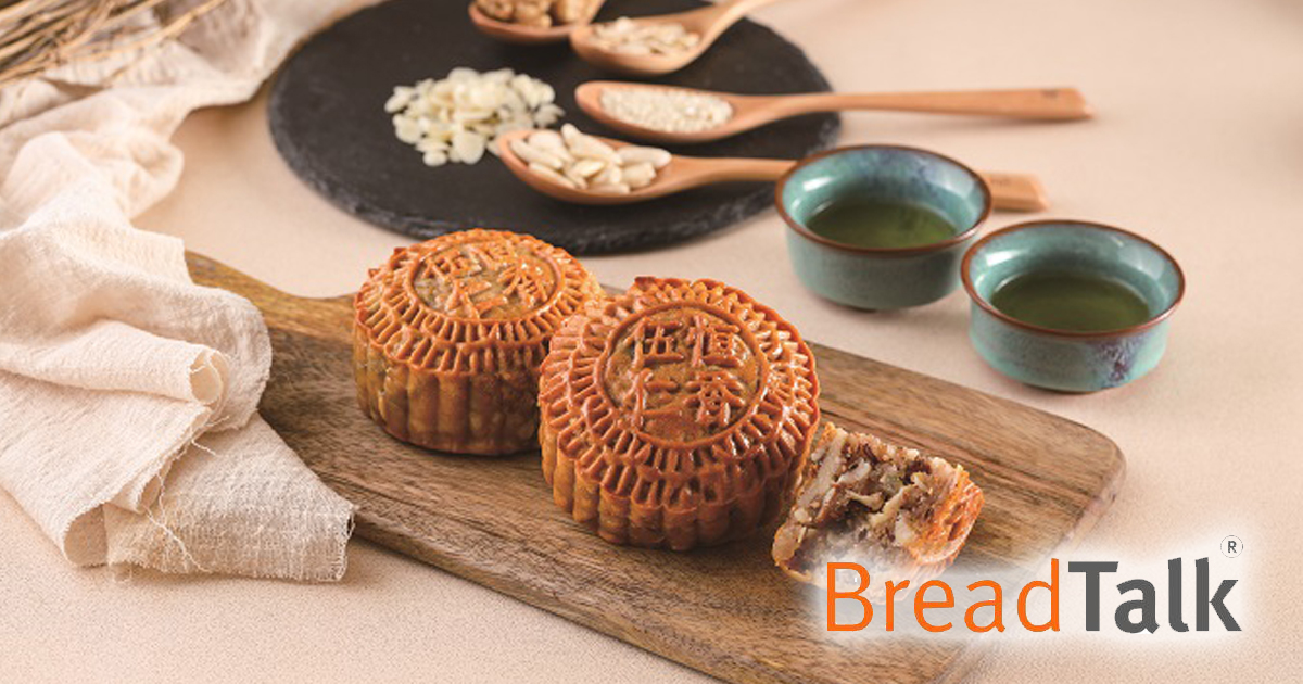 [PROMO INSIDE] 99-year Heritage Brand Hang Heung Cake Shop available at BreadTalk this Mid-Autumn Festival