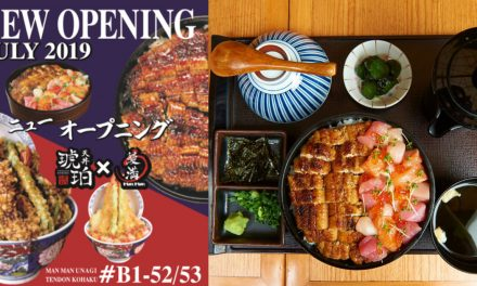Tendon Kohaku and Man Man Unagi join forces to bring you the hottest dining experience at Clarke Quay Central