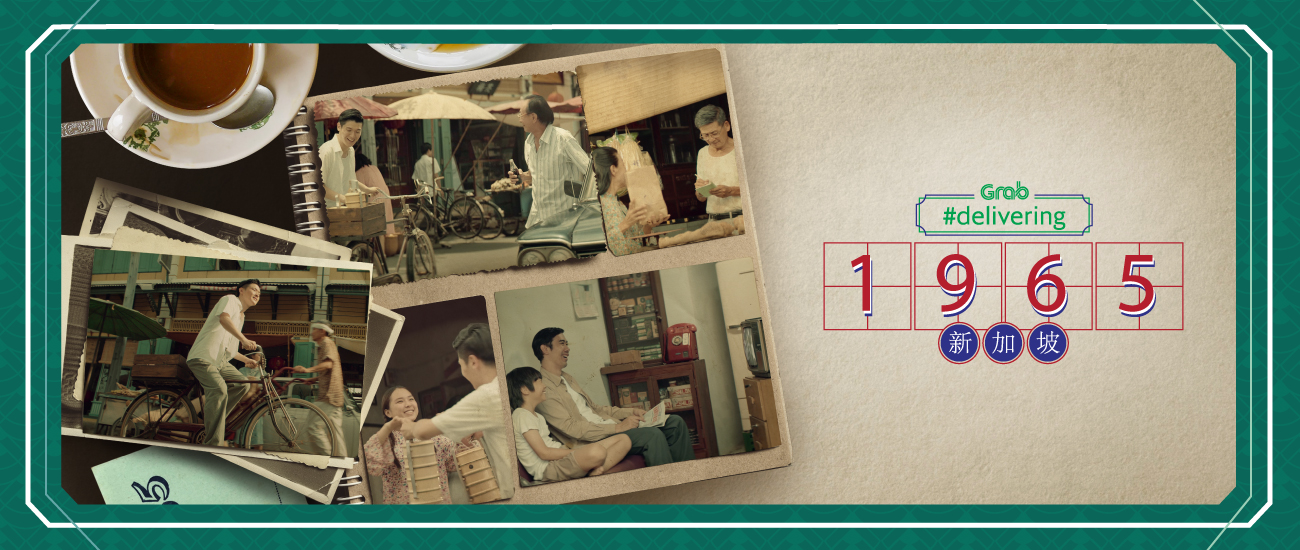 Grab's #Delivering1965 brings us food, giveaways, and a whole lot of nostalgia this National Day - Alvinology