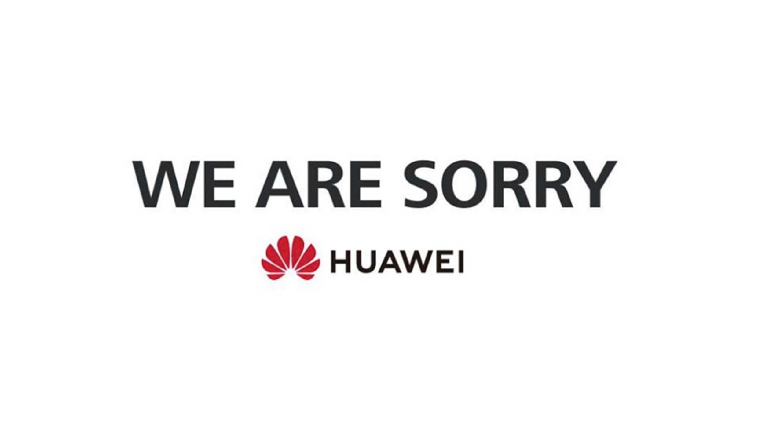 Huawei says sorry to Singapore with a half-a-million-dollar apology - Alvinology