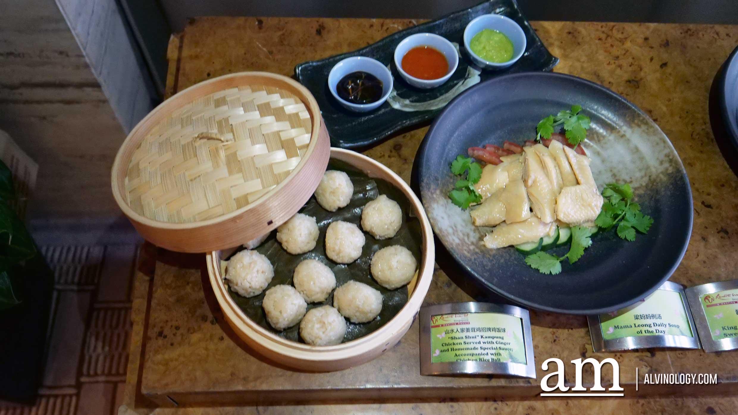 """山水人家姜茸鸡配招牌鸡饭球 """"Samsui"""" Kampung Chicken served with Ginger and Homemade Special Sauce, accompanied with Chicken Rice Ball"""