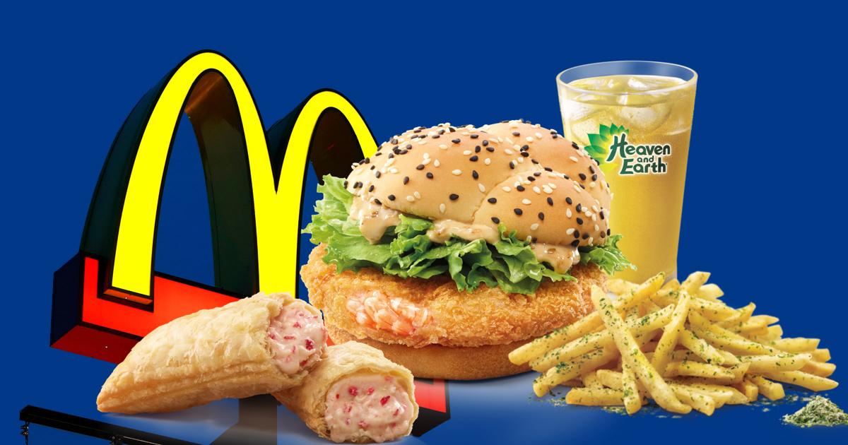 Ebi Burger returns to McDonald's Singapore with the all-new White Choc Strawberry Cream Pie