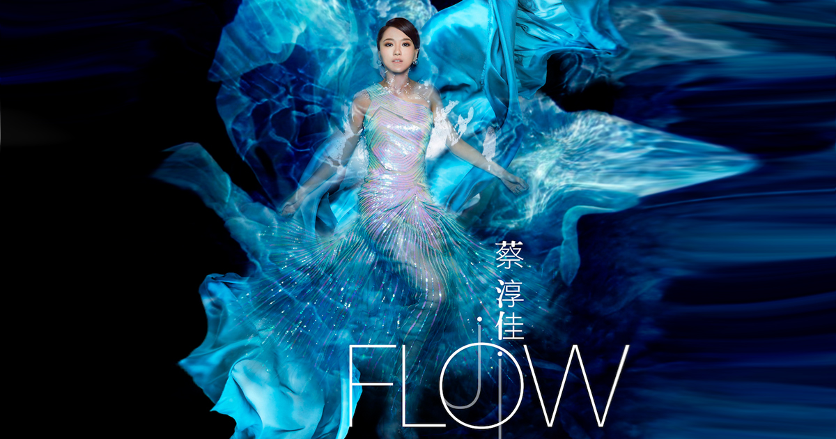 MandoPop Singer Joi Chua will have her first solo concert <FLOW> in Singapore this November - Alvinology