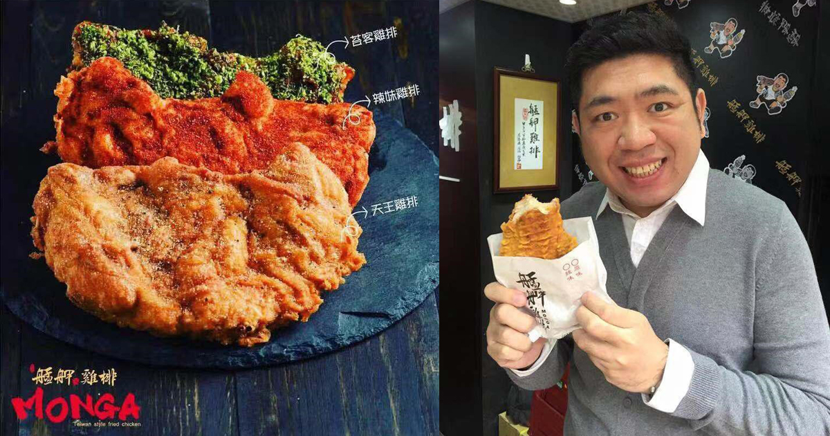 Taiwanese brand Nono's Monga Fried Chicken opens at Jurong East Mall in Singapore