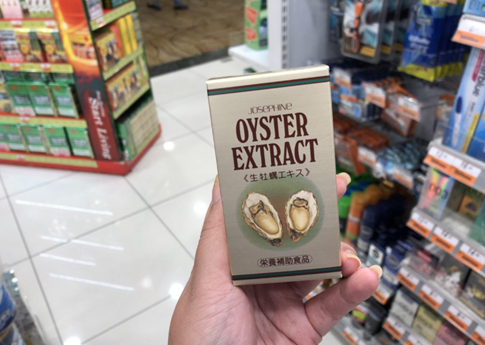 These 6 things are unusual to sell in an airport, but you can buy them at Changi Airport anyway - Alvinology