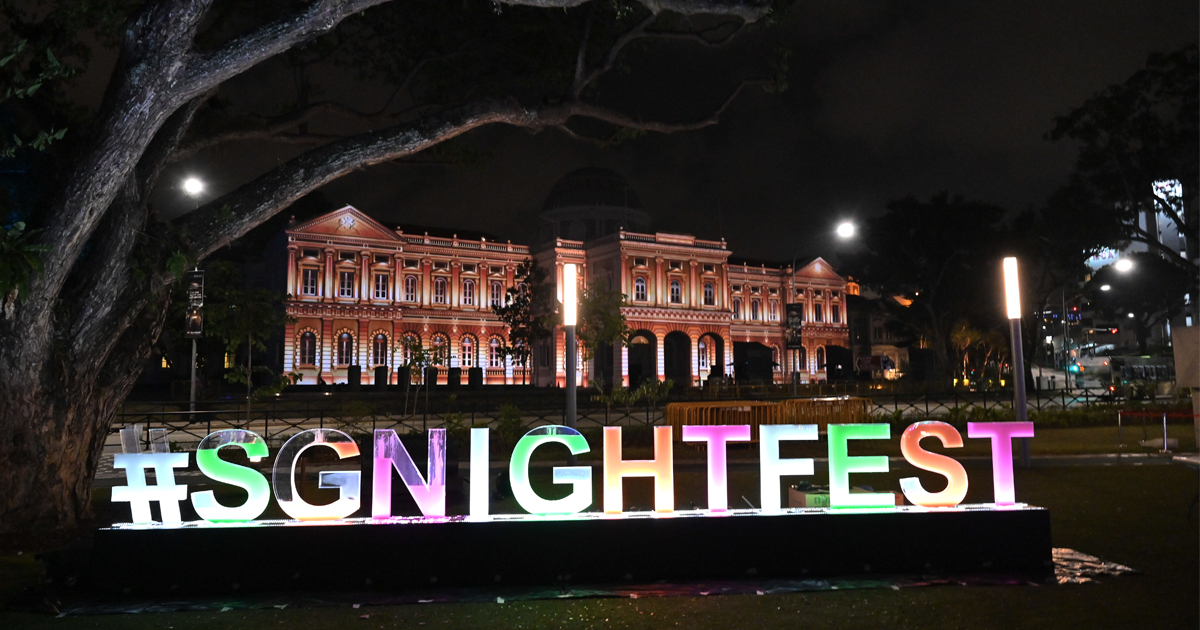 Singapore Night Festival 2019 – Here's everything you can revel to at Bras Basah.Bugis district - Alvinology