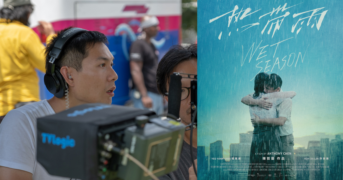 "Anthony Chen's ""Wet Season"" to world premiere in competition at Toronto International Film Festival - Alvinology"