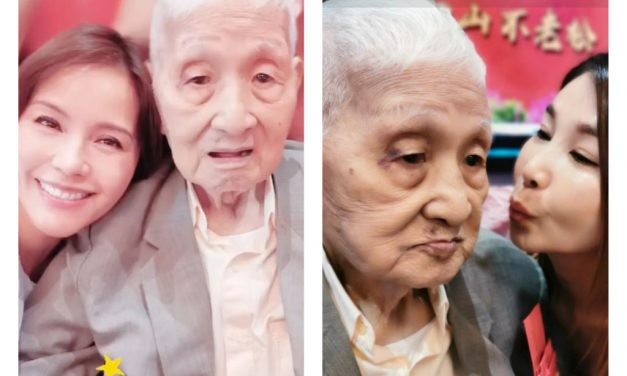 Who is Bai Yan? Retired Channel 8 actor passes away at 100 years old