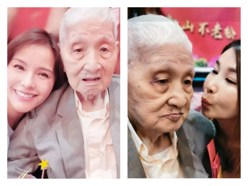 Who is Bai Yan? Retired Channel 8 actor passes away at 100 years old - Alvinology